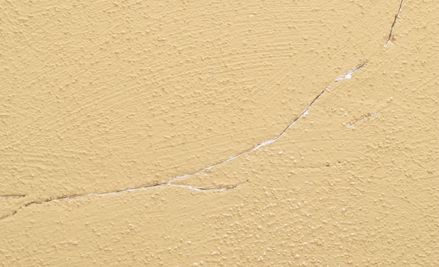 How to repair a crack on exterior stucco surface behr - How to repair stucco exterior wall ...