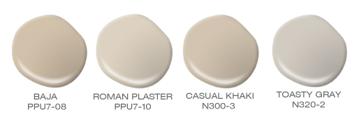 Four paint spills showing different beige tones, from warm to cool tone variations.