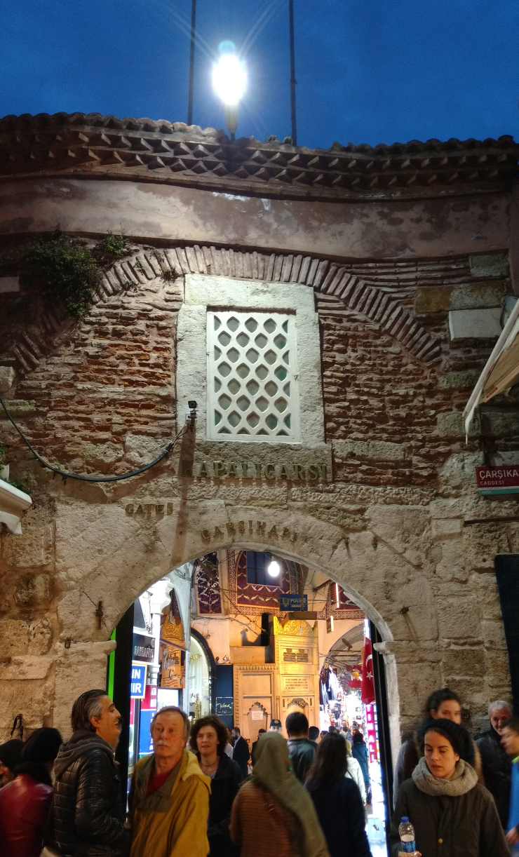 One of the 5 entrances to the Grand Bazaar.